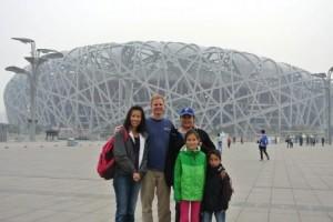 Beijing Nest