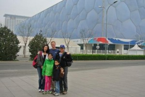 Beijing bubble