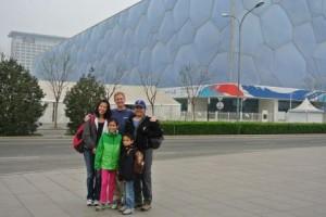 Beijing bubble