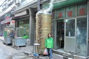 Xian steamer